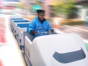 かこ新幹線