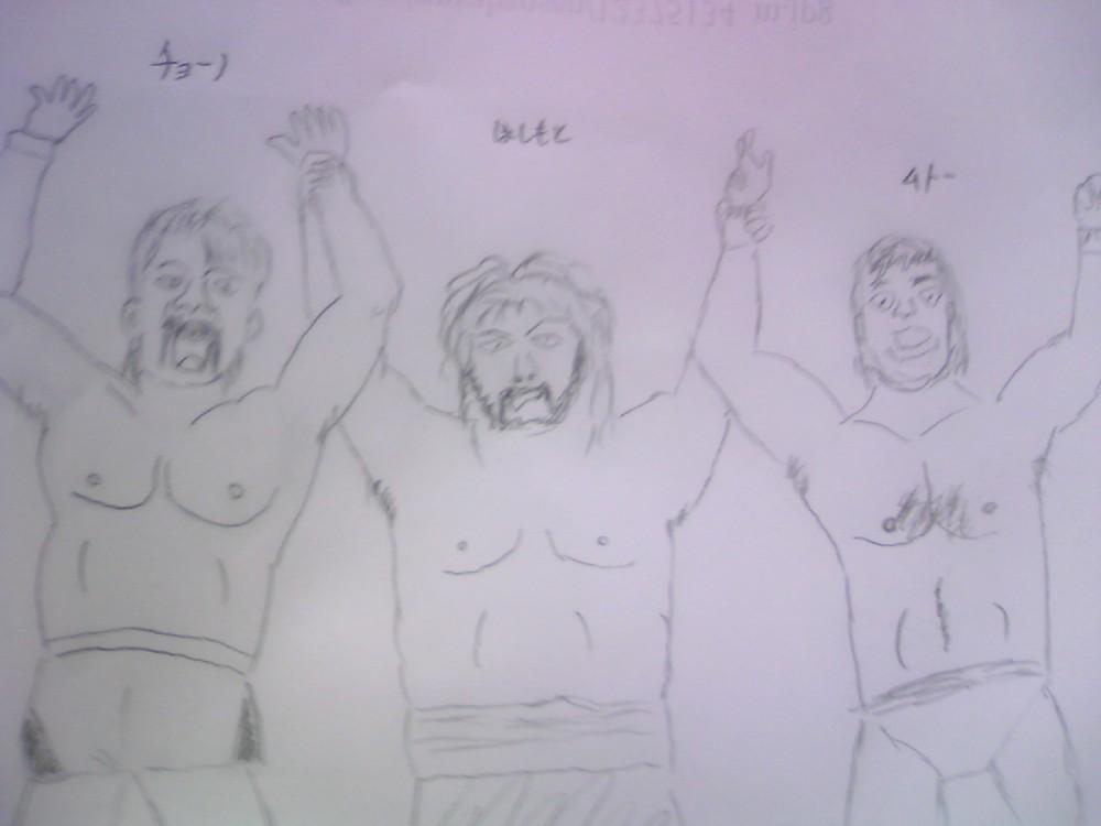 闘魂三銃士3