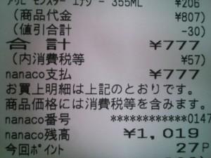 NCM_0092