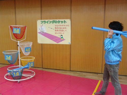 フライングロケット
